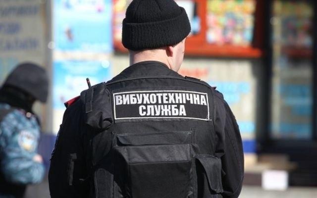 В Яворове телефонному хулигану дали условный срок