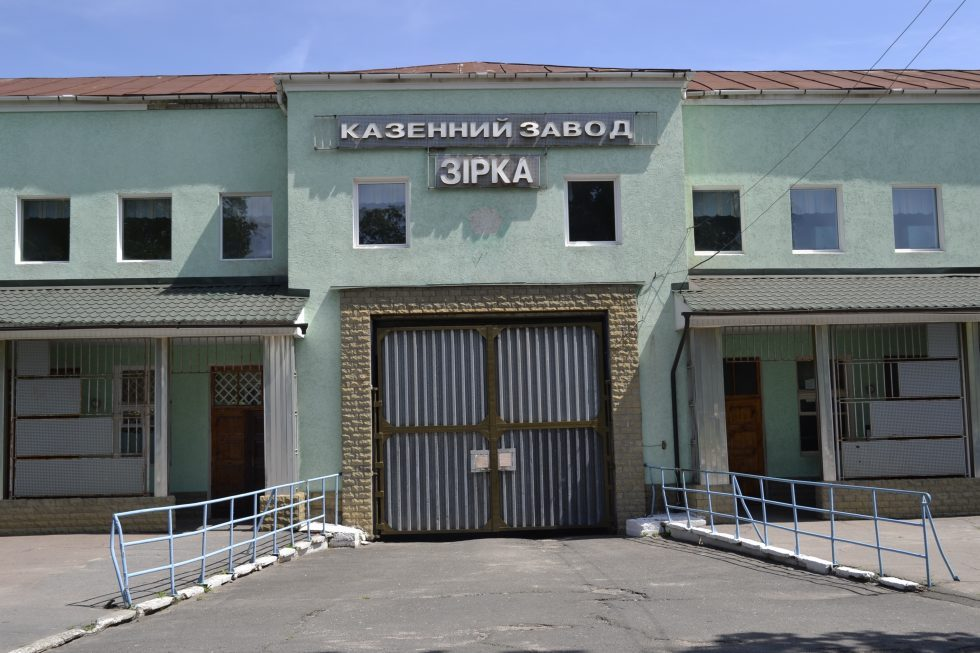 Рабочие Шосткинского казенного завода «Звезда» заявили, что власть игнорирует коррупцию на предприятии
