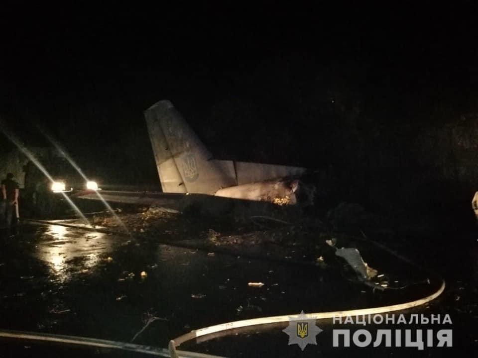 В окрестностях Чугуева упал самолет — погибло 22 человека