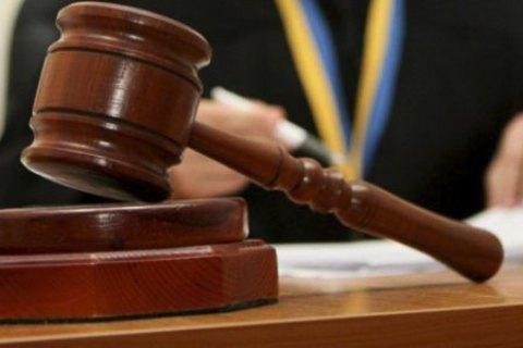 В Житомире судья получил выговор за отказ арестовать деньги оперативной закупки