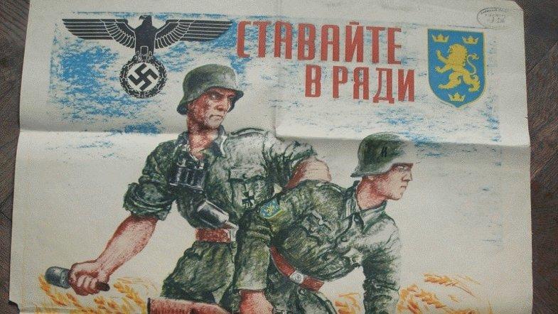 Судьи, отменившие решение о признании символики СС «Галичина» нацистской, заявили об угрозах националистов
