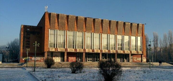 Roshen купил Дворец культуры имени Королева в Киеве за 66 млн гривен