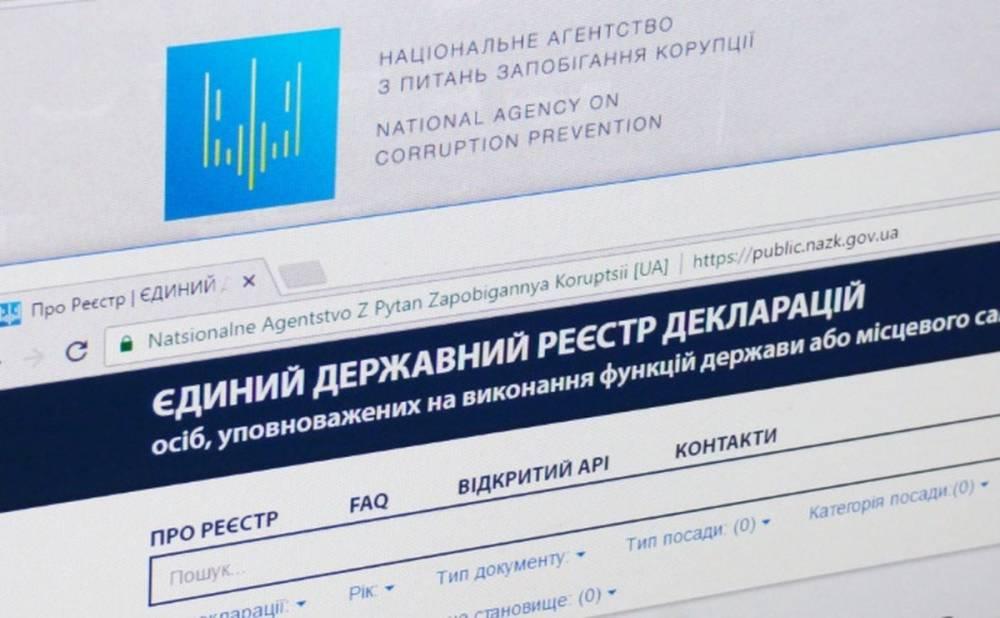 НАЗК заказало серверы и разработку софта для обновленного реестра деклараций за более 35 млн гривен