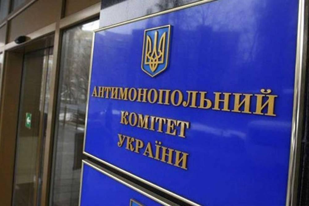 АМКУ решил не наказывать Шкрибляка за завышенные цены на отопление и поручил фирме сделать перерасчет