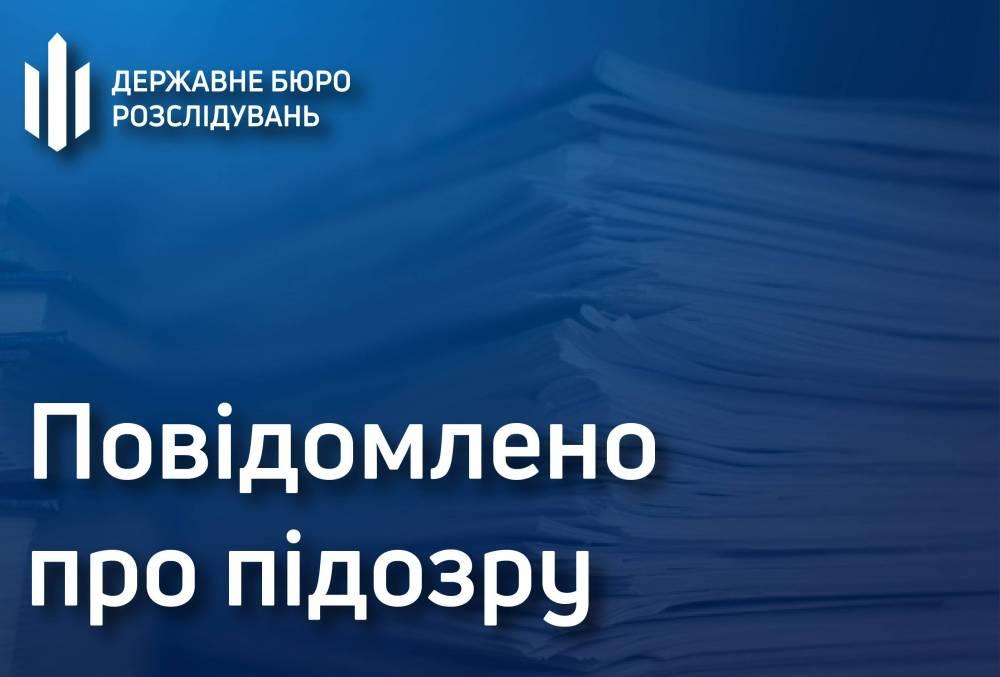 Экс-директора нацпарка в Черновицкой области подозревают в присвоении 300 тысяч гривен