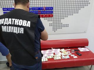 В Черниговской области ликвидировали «конверт»-центр