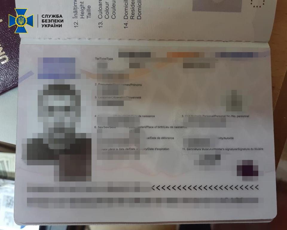 СБУ ликвидировала группу, изготовлявшую документы для легализации иностранцев в Украине