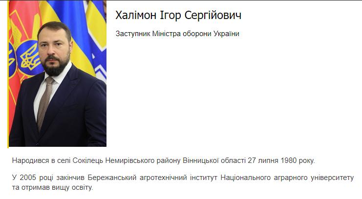 Новый заместитель министра обороны оформил свои машины на третьих лиц