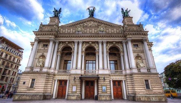 Аудиторы выявили 66 млн гривен безосновательных расходов во Львовской опере