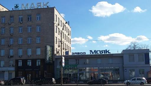 Суд закрыл дело о мошенничестве экс-директора завода «Маяк» из-за смерти обвиняемого