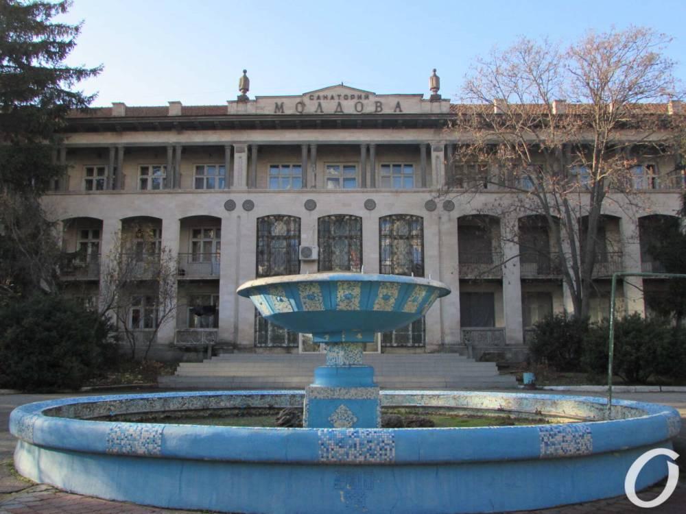 Суд арестовал имущественные права Platinum Bank на санаторий, купленный  у ФГВФЛ