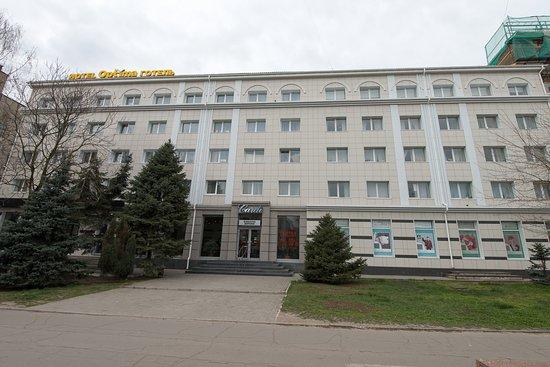 «ПриватБанк» продает гостиницу и офисы в Херсоне за 53 млн гривен