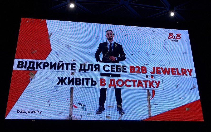 Организаторам пирамиды B2B Jewelry сообщили о подозрении