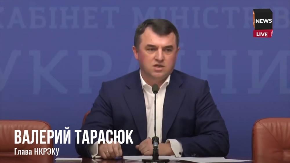 Комиссия Верховной Рады выявила факт регулярных поездок Тарасюка в Россию