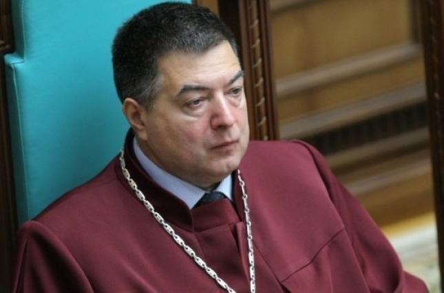 НАЗК внесло предписание главе Конституционного суда