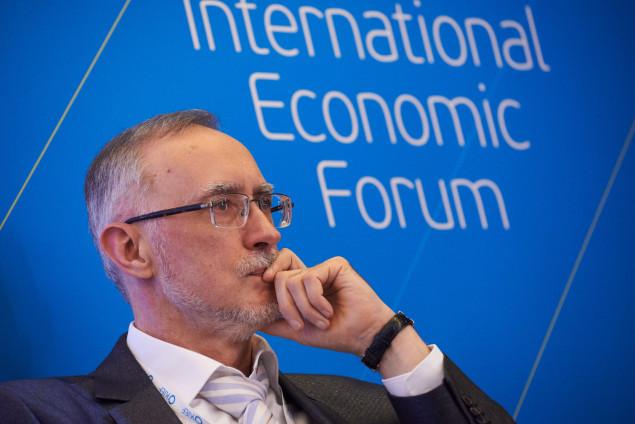 Глава правления скандального банка «АРКАДА» покинула должность