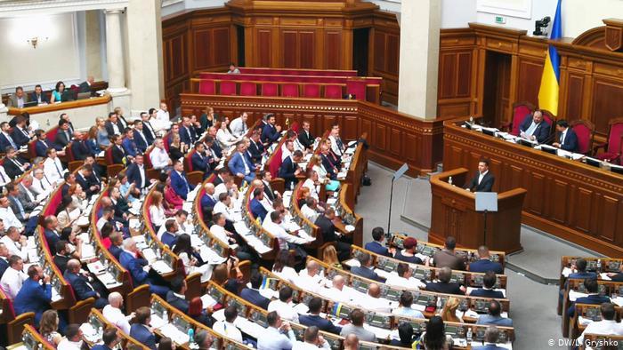 Верховная Рада поддержала законопроект о Бюро экономической безопасности