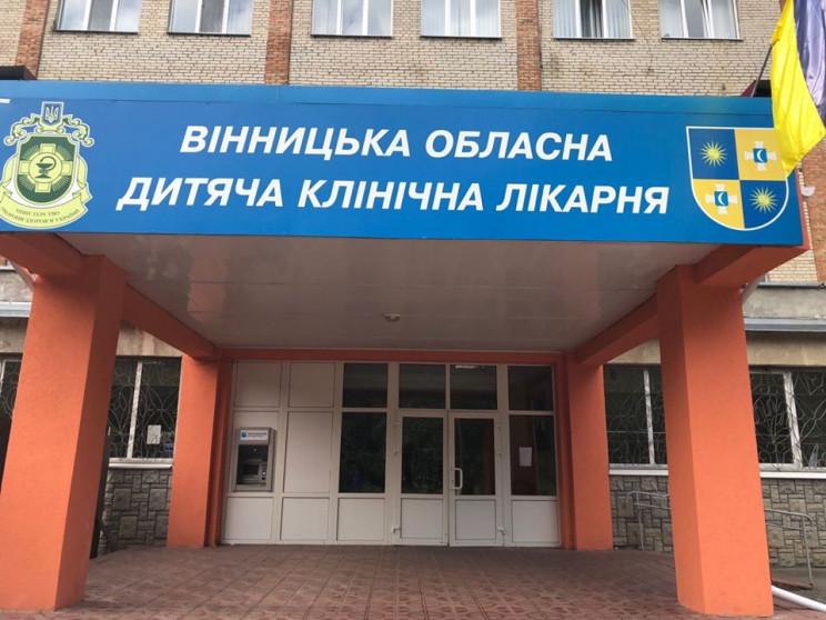 Госаудитслужба выявила в винницкой детской больнице многочисленные финансовые нарушения