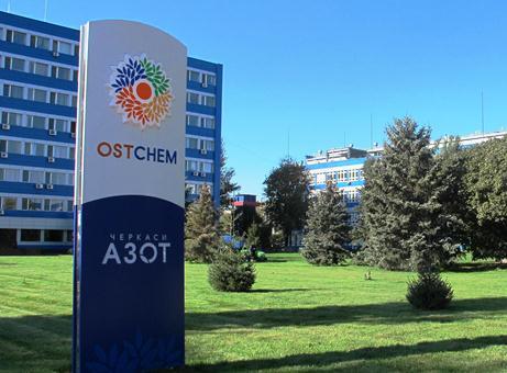 Суд отклонил жалобу «Сбербанка» и запретил забирать у Фирташа черкасский «Азот»