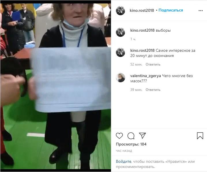 В Болграде члена комиссии от «Слуги народа» уличили в краже бюллетеней