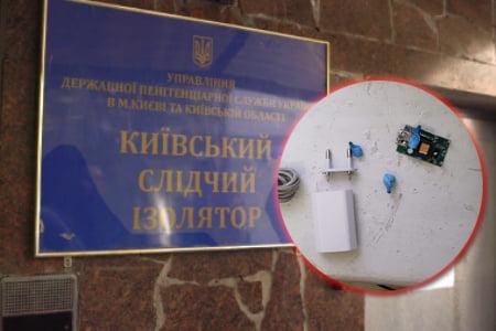 Инспектор пытался пронести наркотики в Киевский СИЗО