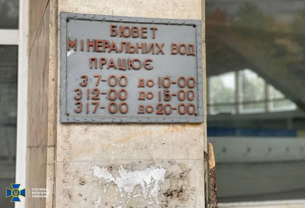 В Трускавце остановили бизнесменов, которые загрязняли минеральные воды