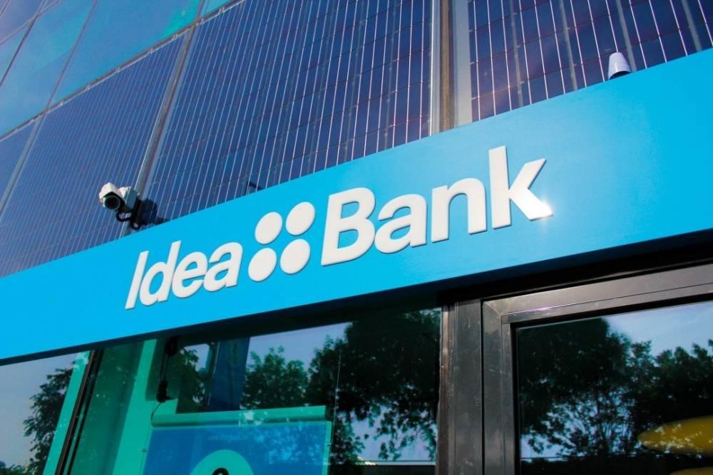 АМКУ оштрафовал «Идея Банк» на 4 млн гривен за ложную информацию в рекламной кампании