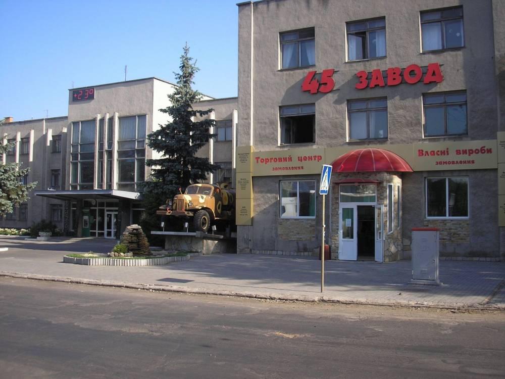 Контракты «Укрборонпрома» с «АвтоКразом» привели к убыткам в 80 млн гривен