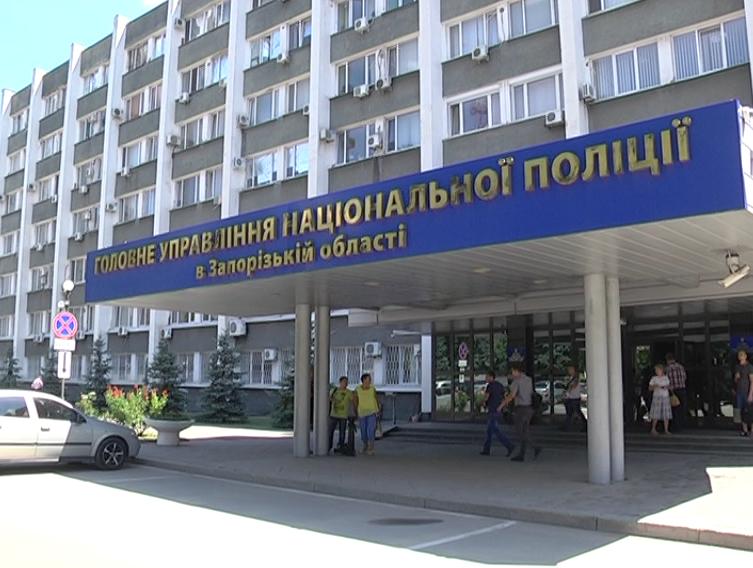 В Запорожье пьяный мужчина угрожал взорвать управление полиции области