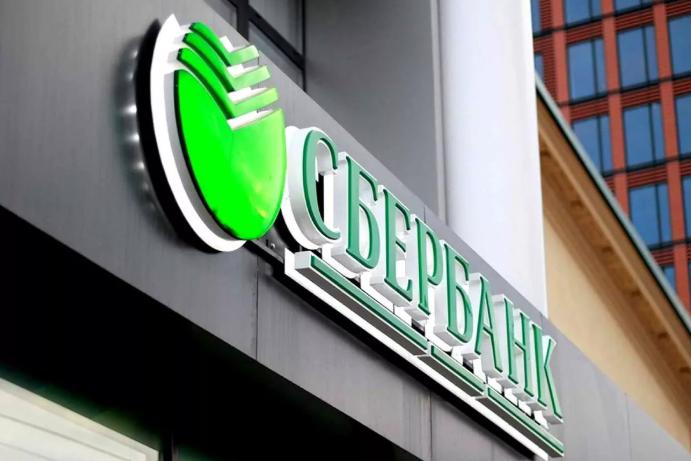 «Сбербанк» через суд требует у холдинга «Артем» 500 млн гривен