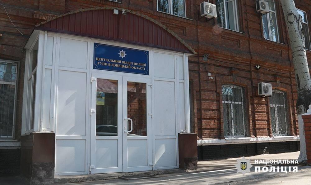 В Донецкой области полицейских уличили в краже имущества покойника