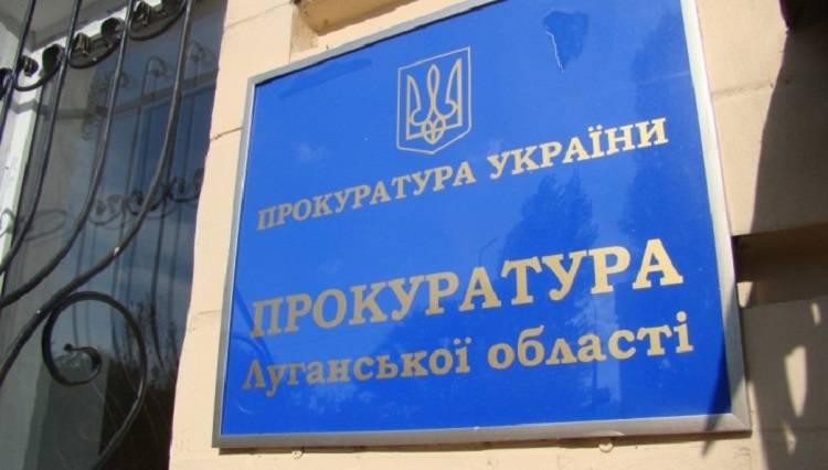 В Рубежном директора предприятия наказали за конфликт интересов