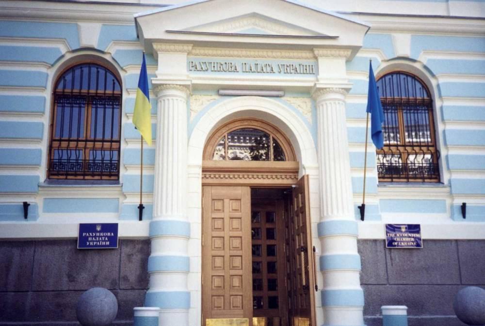 В расходах Нацагентства по вопросам госслужбы нашли нарушения на 120 млн гривен