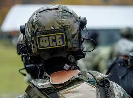 Сотруднику ФСБ вручили подозрение в подстрекательстве к госизмене