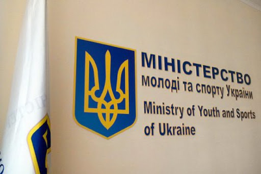 В «Укрспортобеспечении» нашли нарушения на 80,5 млн гривен