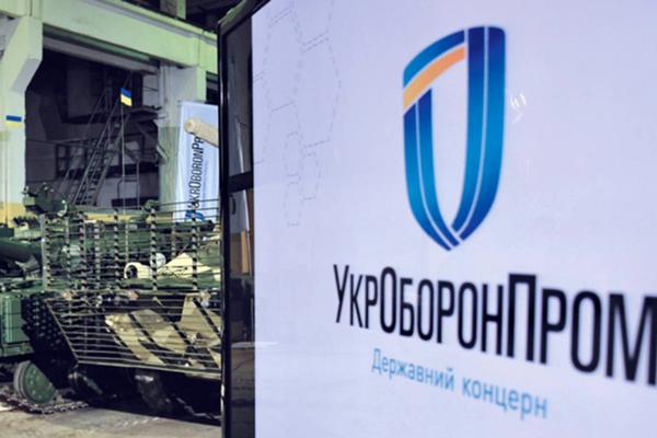 «Укроборонпром» отдаст 21 млн гривен турфирме, связанной с миллиардной аферой Кауфмана