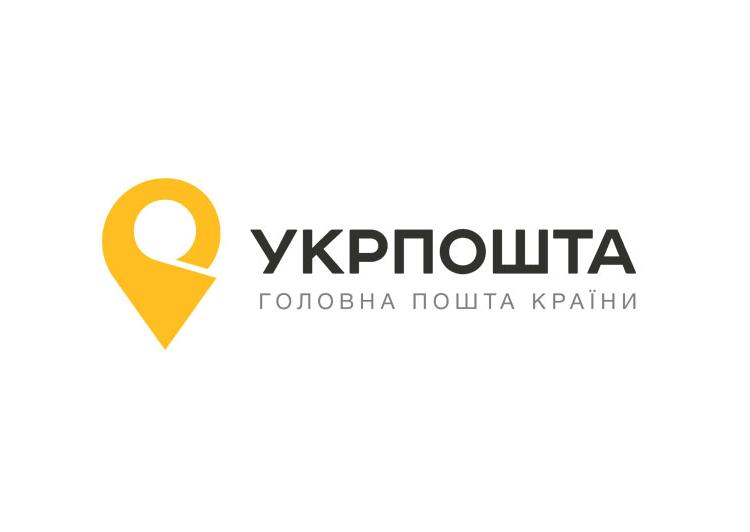 На Донбассе экс-начальника отделения почты осудили за кражу пенсии и субсидий