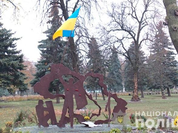 В Белой Церкви вандал сжег флаг Украины