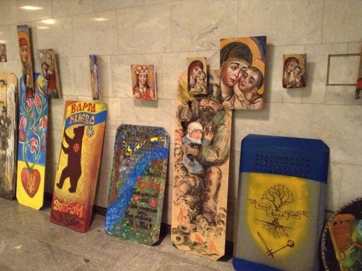 СБУ провела обыски в музее Революции Достоинства по факту хищения 111 млн гривен