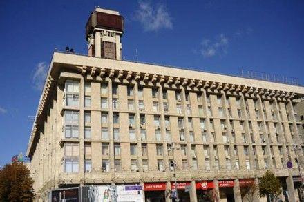 Суд арестовал недвижимость Федерации профсоюзов и ряда компания