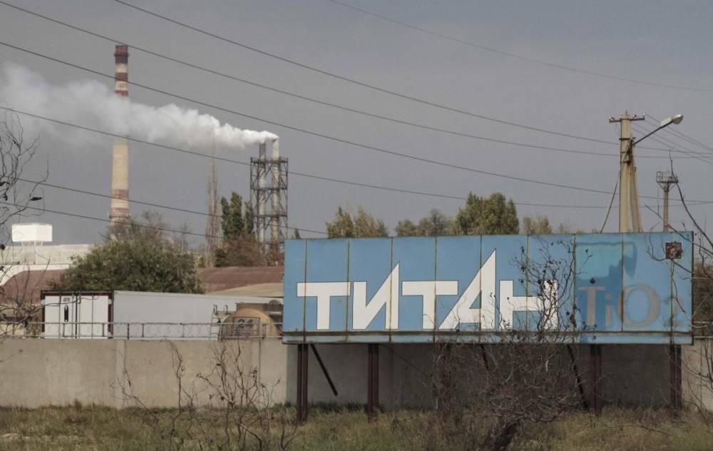ОГХК поставляет продукцию для завода Фирташа в аннексированном Крыму