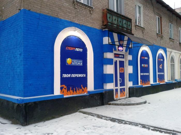 Хотели быть активистами: суд дал условный срок разбойникам, напавшим на «Спортлото» в Запорожье