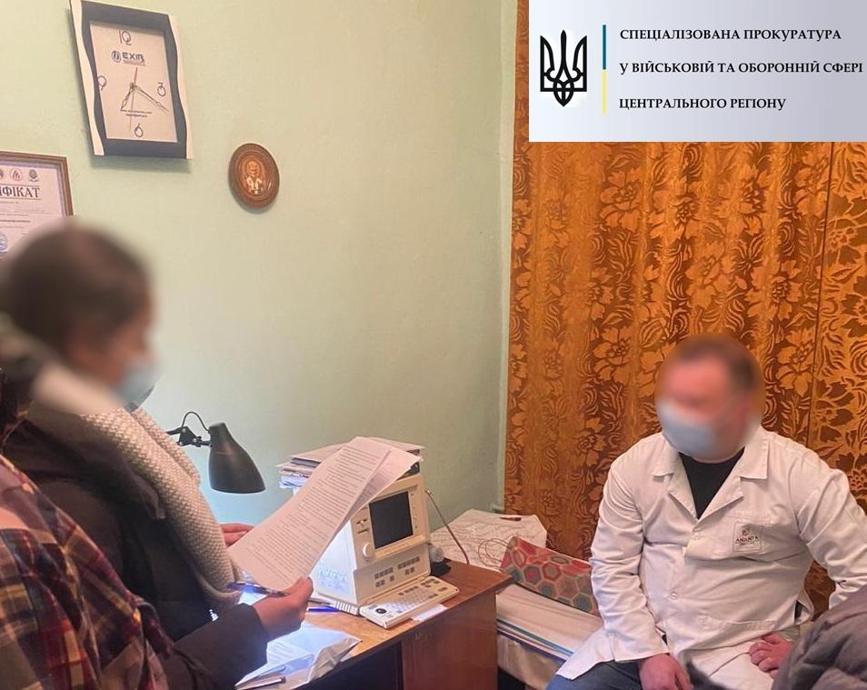В Киевской области на взятке попался председатель военно-врачебной комиссии военкомата