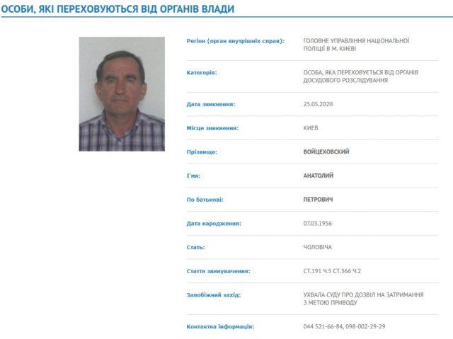 Суд потребовал арестовать скандального застройщика Войцеховского, который сбежал в Польшу