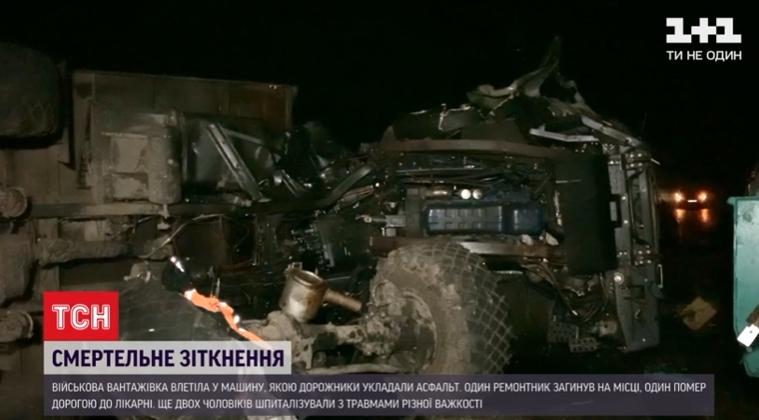 В Кировоградской области армейский грузовик задавил двоих дорожных рабочих