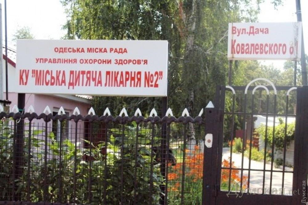 Фирме, строившей сгоревший лагерь «Виктория», доверили реконструкцию Одесской детской больницы