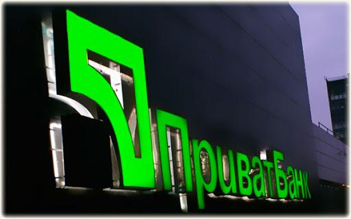 «ПриватБанк» отсудил миллиард гривен долгов у компании Коломойского