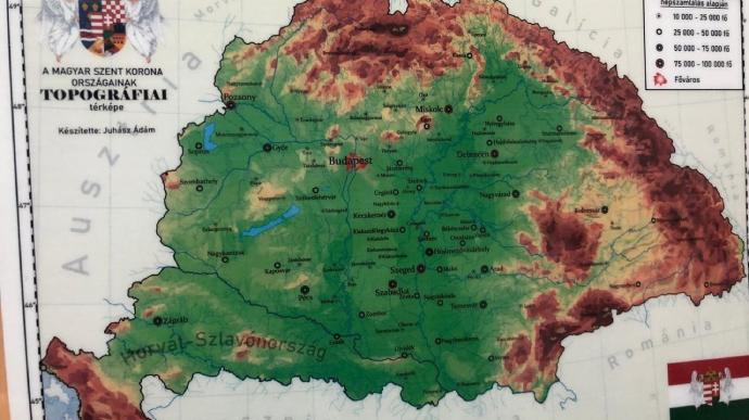 Закарпатский благотворительный фонд подозревают в пропаганде сепаратизма