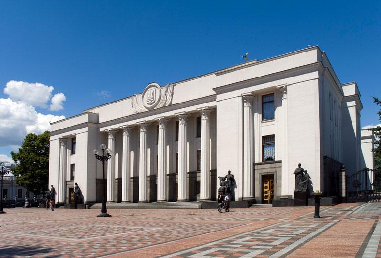 Верховная Рада поддержала увеличение наказания за сексуальное насилие над детьми