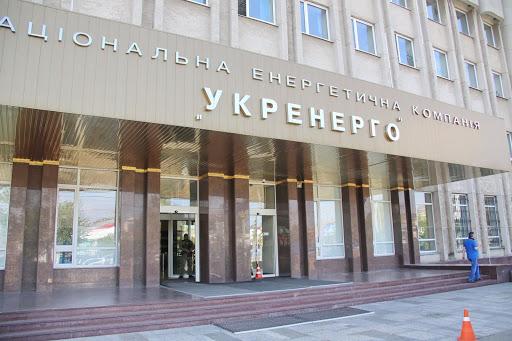 Суд отклонил иск «Укрэнерго» о взыскании 511 млн гривен с ДТЭК